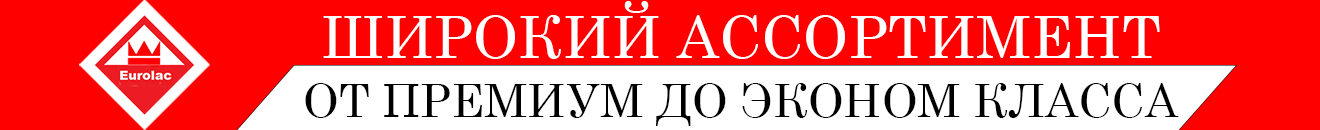 Интернет-магазин Eurolac