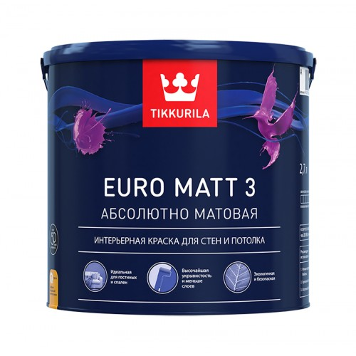 Краска Euro Matt 3 д/стен и потолков г/м База С 2.7 л