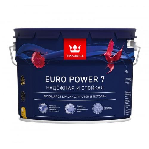 Краска Euro Power 7 мат. База С 9.0 л