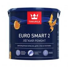 Краска Euro Smart 2 с/м 2.7 л