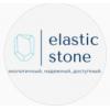 Elastic.stone